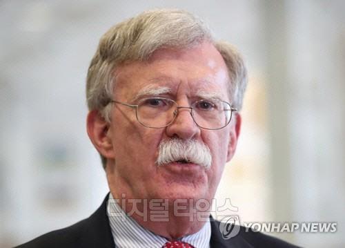 트럼프, `슈퍼매파` 볼턴 전격 경질…북한 등 외교정책서 파열음